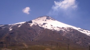 Villarrica volcano excursion